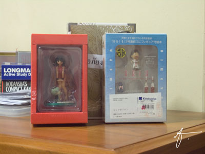 Ikkitousen vol.12, Aria cat president picture book and Nagasarete Airantou vol.10 figures