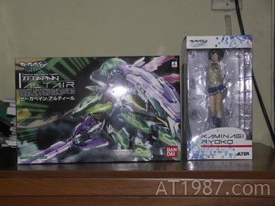Zegapain Altair & Kaminagi Ryoko